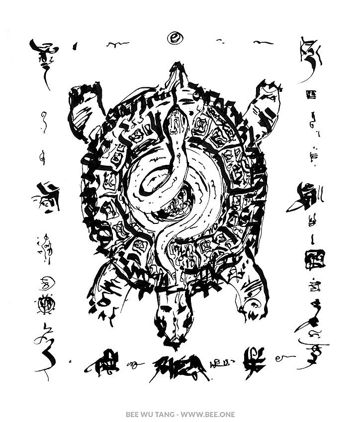 Xuan Wu - 玄武 - Turtle and Snake