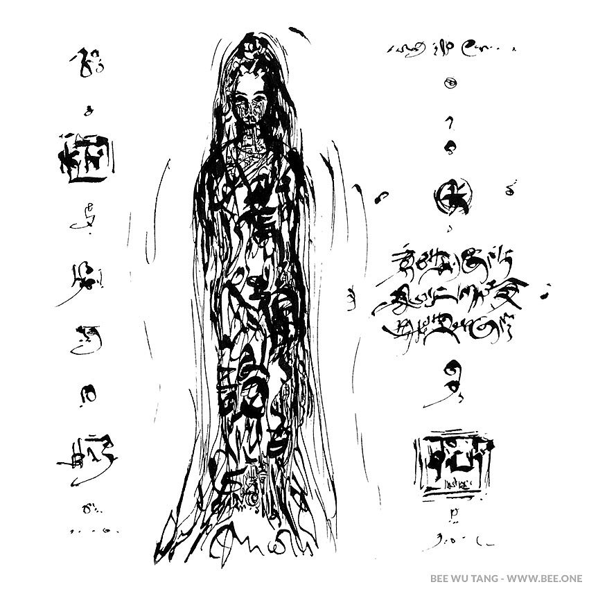 Queen Mother of the West 西王母 Xiwangmu